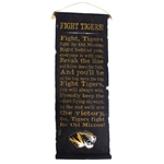Mizzou Black & Gold Fight Song Banner